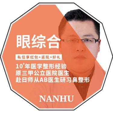 https://heras.igengmei.com/service/2019/08/30/96a2ca07df-half