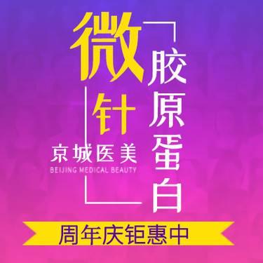 https://heras.igengmei.com/service/2019/08/30/9f413ec909-half