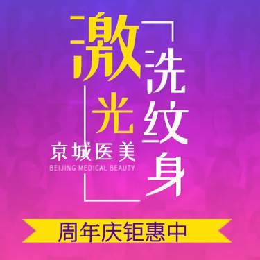https://heras.igengmei.com/service/2019/08/30/b75c5d9782-half