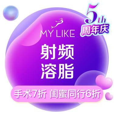 https://heras.igengmei.com/service/2019/08/30/be4370e860-half