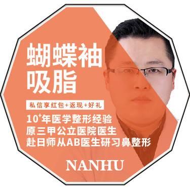 https://heras.igengmei.com/service/2019/08/30/cde150628a-half