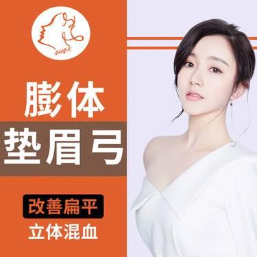 https://heras.igengmei.com/service/2019/08/30/d6b31c15eb-half