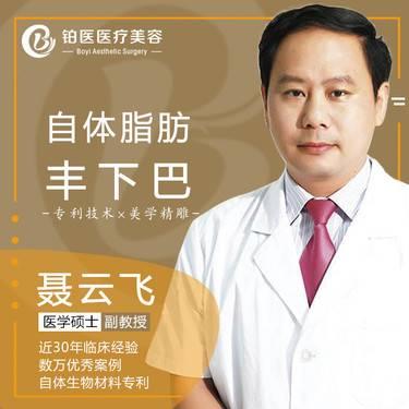 https://heras.igengmei.com/service/2019/08/30/e07db79670-half