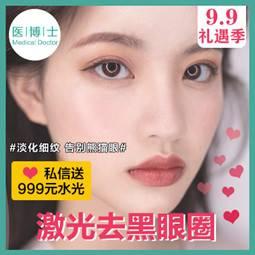 https://heras.igengmei.com/service/2019/08/31/4009e778ae-half
