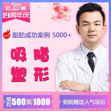 https://heras.igengmei.com/service/2019/08/31/5539b8f8ae-half