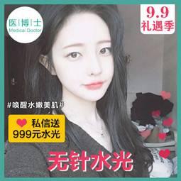 https://heras.igengmei.com/service/2019/08/31/6e1e758330-half