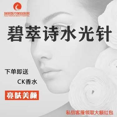 https://heras.igengmei.com/service/2019/08/31/8f5817cbcb-half
