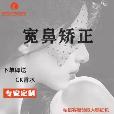 https://heras.igengmei.com/service/2019/08/31/93331b1ba9-half