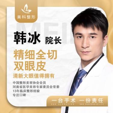 https://heras.igengmei.com/service/2019/08/31/9d502e36f5-half