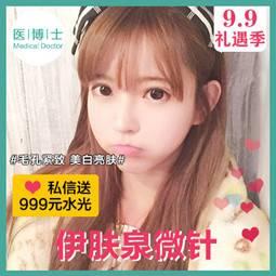 https://heras.igengmei.com/service/2019/08/31/c2a82610ec-half