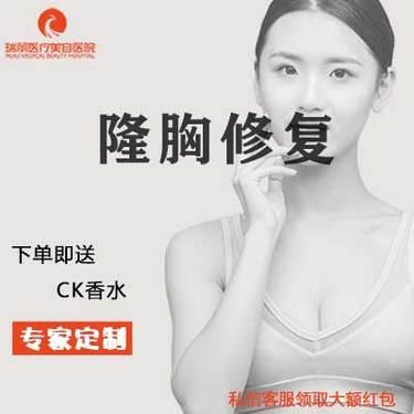 https://heras.igengmei.com/service/2019/08/31/c6eeaa963b-half