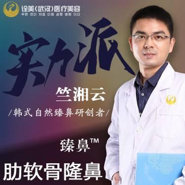 https://heras.igengmei.com/service/2019/08/31/e617354582-half