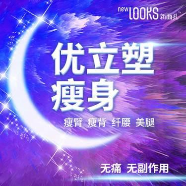 https://heras.igengmei.com/service/2019/08/31/e991d165bd-half