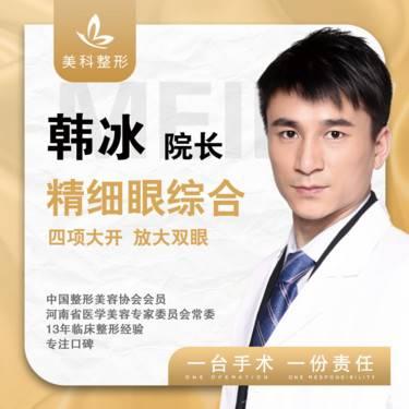 https://heras.igengmei.com/service/2019/08/31/f68d018e61-half
