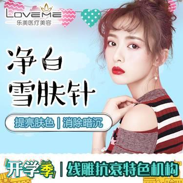 https://heras.igengmei.com/service/2019/09/01/9123689240-half