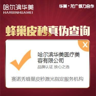 https://heras.igengmei.com/service/2019/09/01/caee6cb26e-half