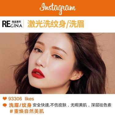 https://heras.igengmei.com/service/2019/09/02/0724912352-half