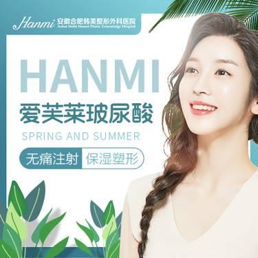 https://heras.igengmei.com/service/2019/09/02/0de433cfd5-half