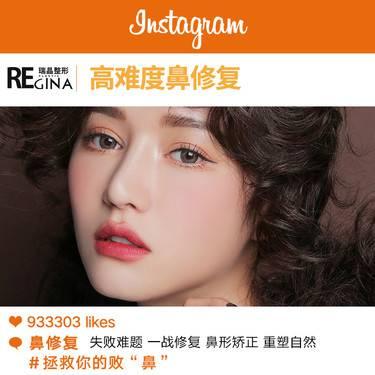 https://heras.igengmei.com/service/2019/09/02/289456f95e-half