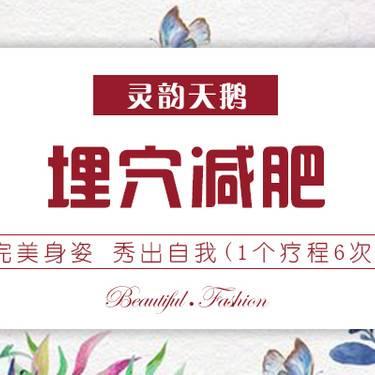https://heras.igengmei.com/service/2019/09/02/2b220fa5f2-half
