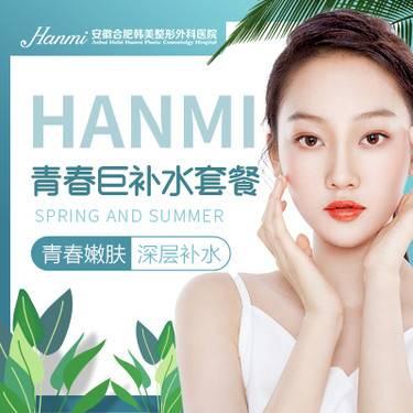 https://heras.igengmei.com/service/2019/09/02/328be85428-half