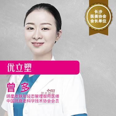 https://heras.igengmei.com/service/2019/09/02/39f3ea46e5-half