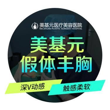 https://heras.igengmei.com/service/2019/09/02/4a56fd14ce-half