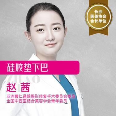 https://heras.igengmei.com/service/2019/09/02/8186dc6b13-half