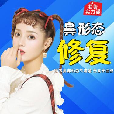 https://heras.igengmei.com/service/2019/09/02/91b11de331-half