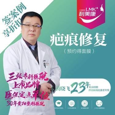 https://heras.igengmei.com/service/2019/09/02/9284735447-half