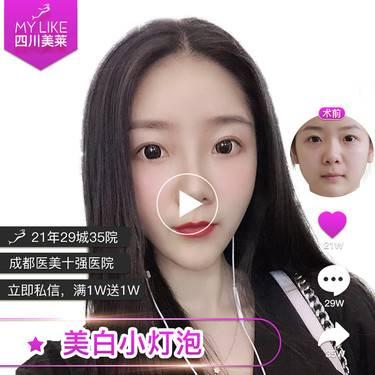 https://heras.igengmei.com/service/2019/09/02/968ec5bd69-half