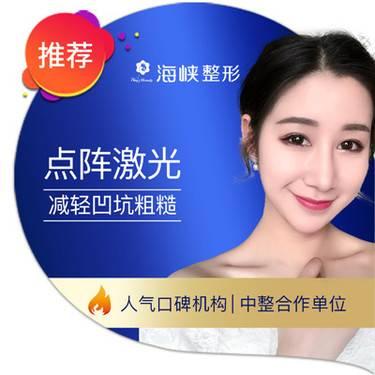 https://heras.igengmei.com/service/2019/09/02/9787db77b7-half