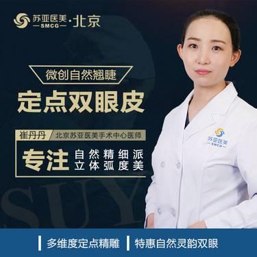 https://heras.igengmei.com/service/2019/09/02/ab1af7607f-half