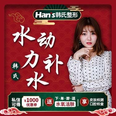 https://heras.igengmei.com/service/2019/09/02/bdd8d33594-half