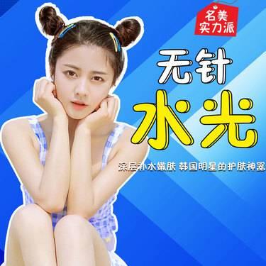 https://heras.igengmei.com/service/2019/09/02/fe4415e1e5-half