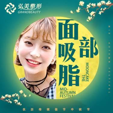 https://heras.igengmei.com/service/2019/09/03/0a3d95b5a5-half