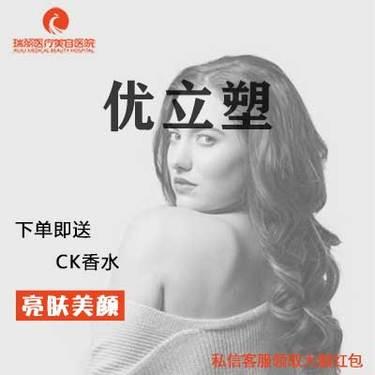 https://heras.igengmei.com/service/2019/09/03/6b598d47fc-half