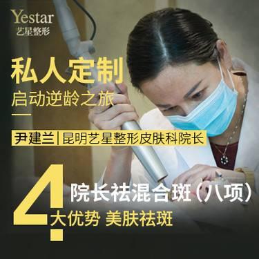 https://heras.igengmei.com/service/2019/09/03/855aa783ab-half