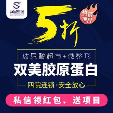 https://heras.igengmei.com/service/2019/09/03/a5dc9e58dc-half