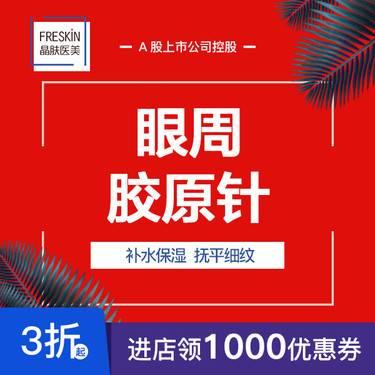 https://heras.igengmei.com/service/2019/09/03/ab505f1d3c-half
