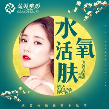 https://heras.igengmei.com/service/2019/09/03/c620f88b7c-half