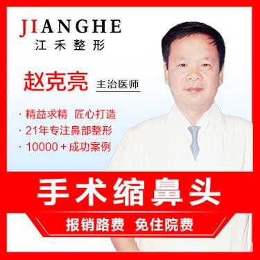 https://heras.igengmei.com/service/2019/09/03/d218f3e9f1-half