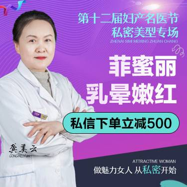 https://heras.igengmei.com/service/2019/09/03/e29d9f5a82-half
