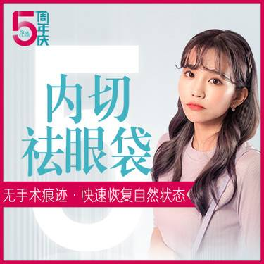 https://heras.igengmei.com/service/2019/09/03/e429893847-half