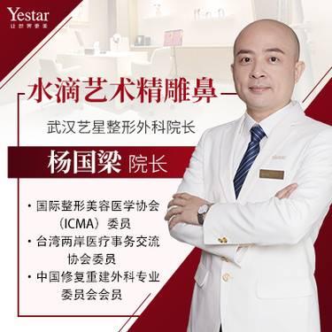 https://heras.igengmei.com/service/2019/09/03/efb1262354-half