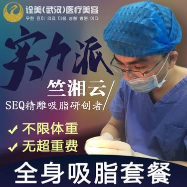 https://heras.igengmei.com/service/2019/09/03/fb9223a7b4-half