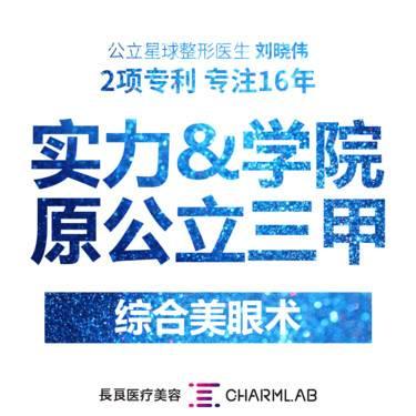 https://heras.igengmei.com/service/2019/09/04/265cf9653d-half
