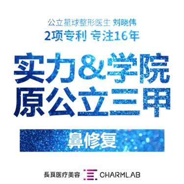 https://heras.igengmei.com/service/2019/09/04/2f3b6a4278-half