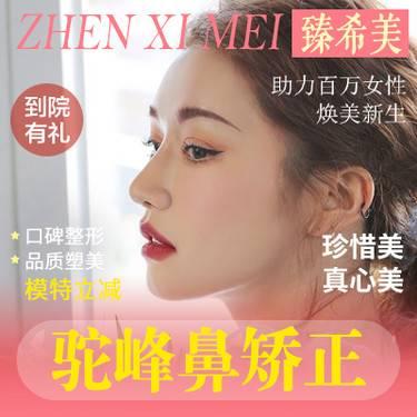 https://heras.igengmei.com/service/2019/09/04/4c38874e7d-half