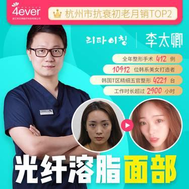 https://heras.igengmei.com/service/2019/09/04/4f2596865a-half